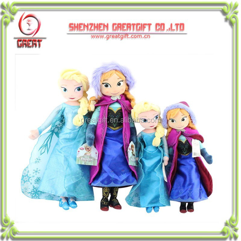 2014 Top Selling 16 Inch Plush Stuffed Soft Frozen Anna and Elsa Doll