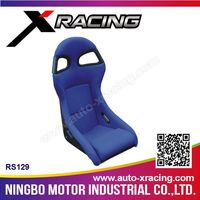 XRACING RS129 car bucket seats, vip car seat, leather car seat cover