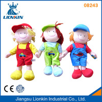 08243 Love and cute plush toys doll