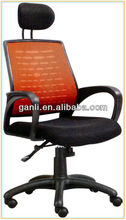 907B 2013 Hot Black Mesh Mid-back Office Furniture Chair