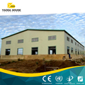 Prefab Metal Steel Structure Top Quality Factory Warehouse