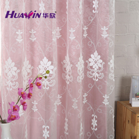 Free sample available fancy window curtain,curtain design for living room