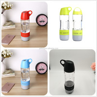 Portable water bottle with speaker and compass