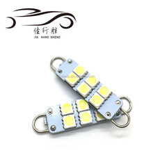 Festoon C5W 6SMD 5050 6 SMD 6 leds 5050 31MM 36MM 39MM 41MM Auto led light DC12V White