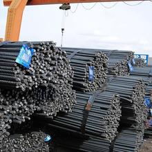 Supply steel rebar, deformed steel bar, iron rods for construction/concrete/building 16mm