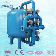 FRP/carbon steel pressure quartz sand filter tank for water treatment project