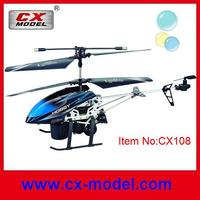 3.5ch new funny helicopter blowing bubbles