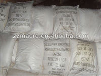 Directly factory best rate offers zinc sulphate znso4 solubility