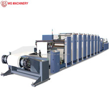Best quality four colors pe film roll automatic flexo printing machine