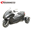Unite Three Wheel Gas Motor Scooter