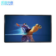 Factory Price Multi Writing Touch Screen Interactive Whiteboard Prices Cheap Smart White Board
