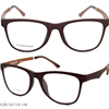 Custom Logo Glasses Eyeglasses Eyewear