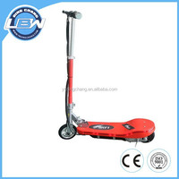 120W MINI kids Electric scooter(XW-E02L)