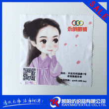 Super good microfiber spectacle optical cleaning cloth for sale