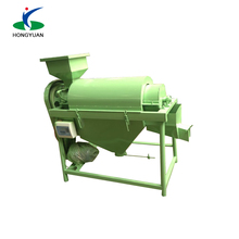 Small model rice polishing machine