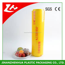 recycled plastic packaging new design fresh pvc cling film
