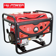 china made 1 kw 220v portable generator low price