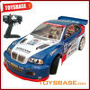 Gas rc Car For Sale
