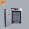 ISO 9001 Factory YBSD Automatic Large Capacity Portable Egg Incubator