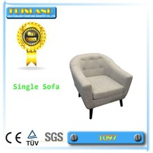 New arrival single sofa fabric living room sofa