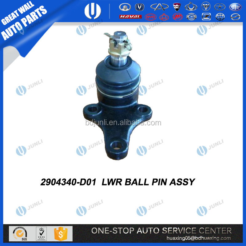 BALL JOINT LOWER BALL PIN 2904340-D01 ASSY FOR GREAT WALL DEER FULL CHINESE SPARE PARTS