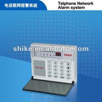 8 zone easy program alarm control panel