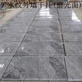 viscont white granite slabs prices