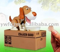 wood electronic money box with dog