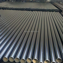 ccs marine carbon steel seamless pipe oil and natural gas pipeline steel pipe