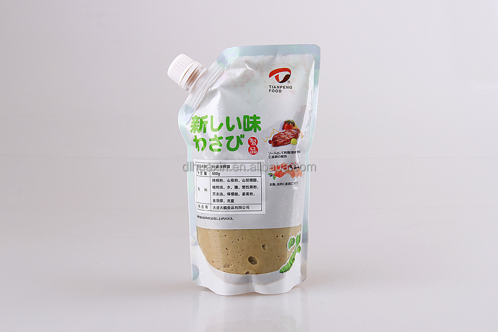 150g green best selling wasabi paste