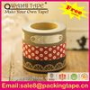High quality masking instant adhesion and backing saturant masking tape
