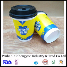 Disposable insulated bamboo paper double wall cups with lids for hot coffee
