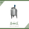 factory direct supply mixing tank/stainless steel mixing tank/double jacketed mixing tank