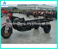 2014 new style strong double wheel three wheel motorcycle