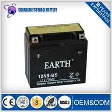 ISO9001-2012,CE,ROHS!Dry Charge battery pack Electric Motorcycle/battery for Motorcycle