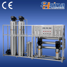 Promotional 1 Stage Water Purification Machine Industrial RO System Purifier