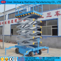 12m electric /diesel/battery power four wheel electric scissor lifts