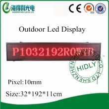 2016New display IP65 Outdoor Led rolling advertising board