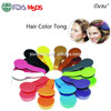 Hair chalk/ temporary hair color/ 12 bright colors young people hair color chalk green world herbal products