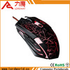 Usb Gaming Mouse With LED Backlight