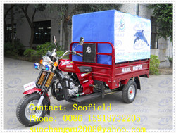 Export to Yemen 200cc tricycle with tent/roof/sunshade