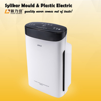 Electrostatic Filter,Air Purifier HEPA Filter Home Electrostatic Indoor Air Quality Monitor