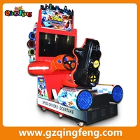 Qingfeng new interesting products indoor coin operated arcade machine boys racing car games
