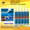 Elastic Windows Sealant Elastomeric Caulk Sealant