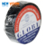 19mm*10y Globe PVC Electrical Insulation Tape