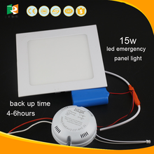 LED emergency panel light, cool white SQ rechargeable led panel light back up 4-6hours