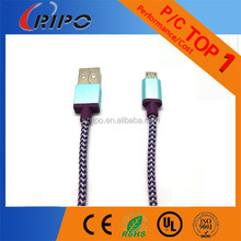 Factory Cable 10cm usb cable