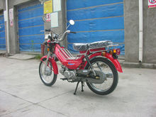 CHEAP 70cc MOTORCYCLE
