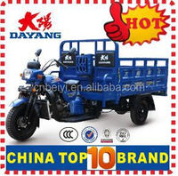 China BeiYi DaYang Brand 150cc/175cc/200cc/250cc/300cc adult tricycle for passangers