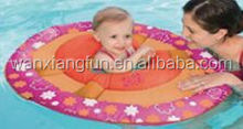new style fashion pvc inflatable swimming pool toys